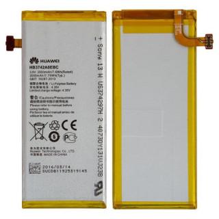 Acumulator Huawei Ascend P6 / Ascend G6 HB3742A0EBC 2000mAh