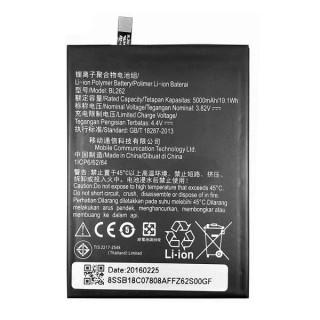 Acumulator Lenovo Vibe P2 BL262 5000mAh