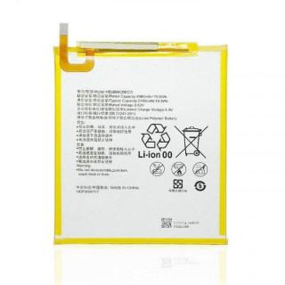 Acumulator Tableta Huawei Mediapad T5 10,1 HB2899C0ECW-C 5100mAh