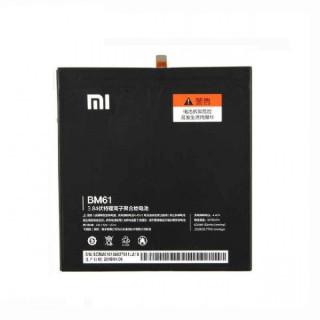 Acumulator Xiaomi Mipad 2 BM61 6010mAh