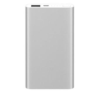 Acumulator Extern Xiaomi Mi Power Bank 2 5000mAh Silver