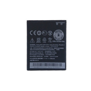 Acumulator HTC Desire 210 Dual Sim
