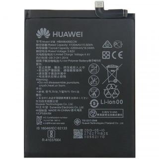 Acumulator Huawei HB486486ECW P30 Pro Mate 20 Pro