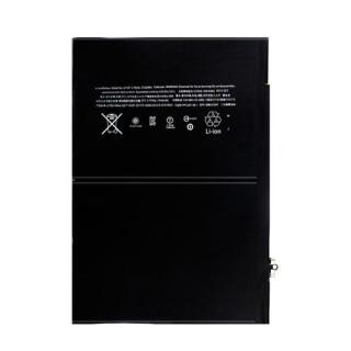 Acumulator iPad Air 2 7340mAh