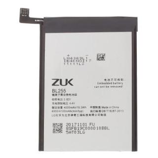 Acumulator Lenovo ZUK Z1