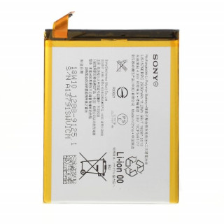 Acumulator Sony Xperia C5 Ultra E5553 E5506 LIS1579ERPC