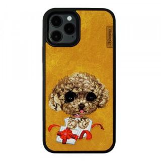 Carcasa telefon NIMMY iPhone 12 / 12 Pro TPU din textil Galben Inchis