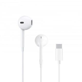 Casti Cu Microfon Si Port USB Type C Albe