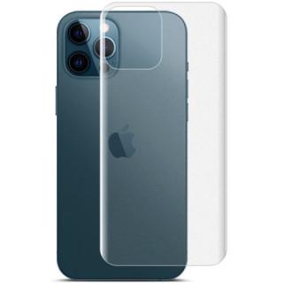 Folie Protectie Spate Hydrogel iPhone 12 Pro Transparenta