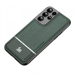 Husa Telefon Samsung Galaxy S21 Ultra 5G Silicon Verde